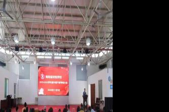 woxiao召开2019-2020学年度中cenggan部考he大会